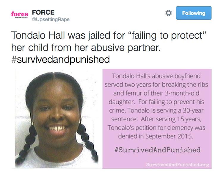 Tondalo Hall