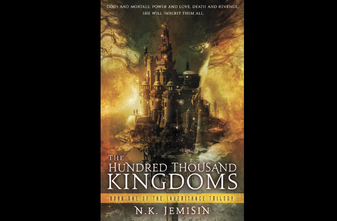 the cover of nk jemisin's book